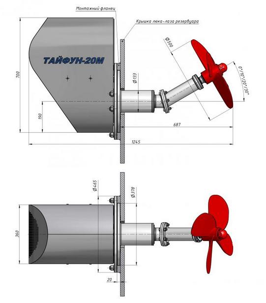 Чертеж Тайфун-20М